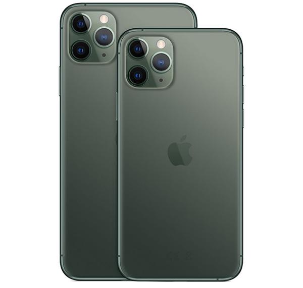 iPhone11xp