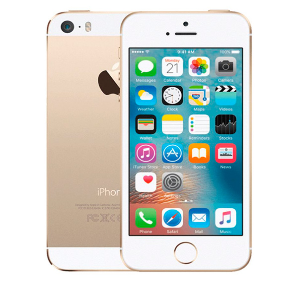 reparar-iphone-5s-reparar-pantalla